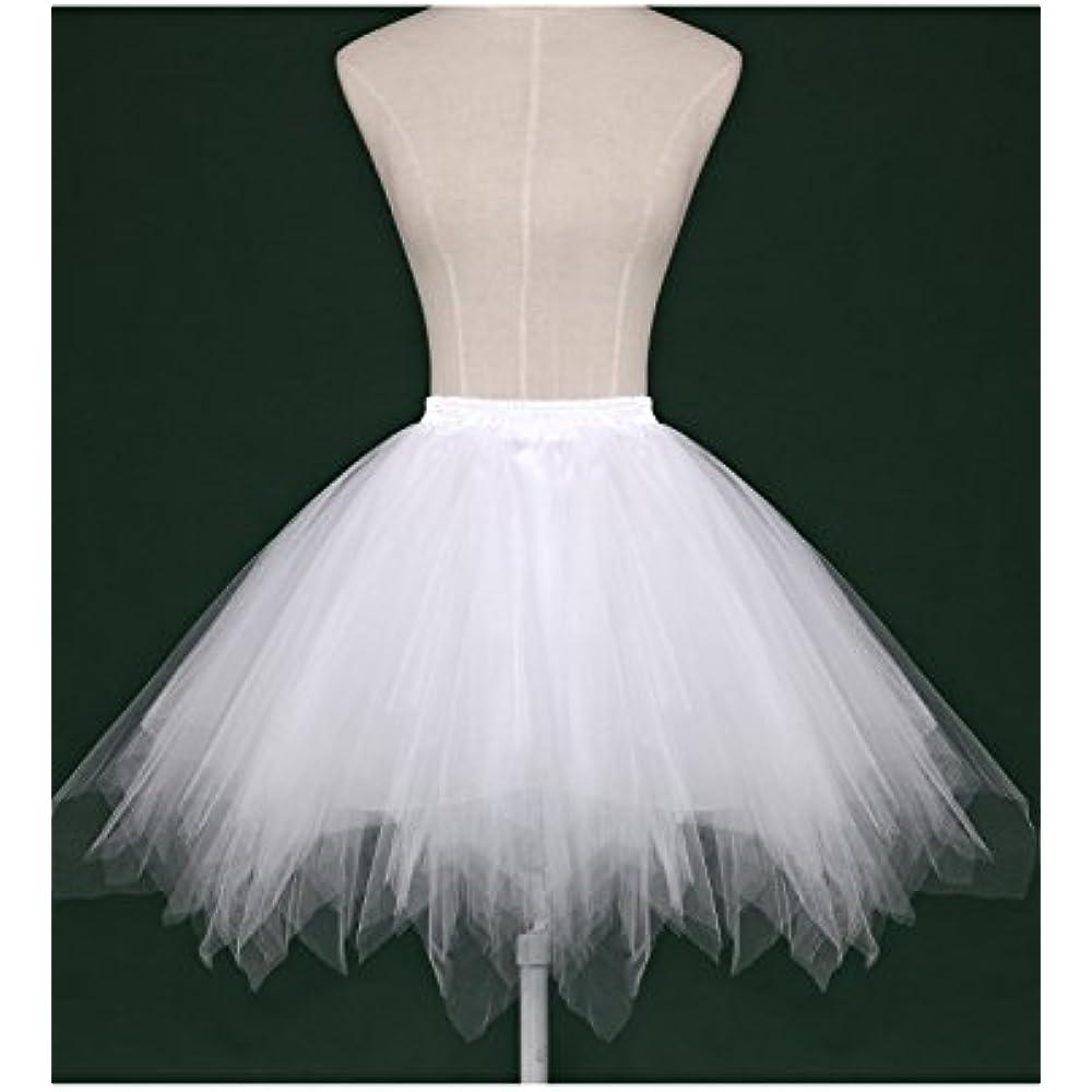 f8edeab7ac Kileyi Womens Tutu Costume Adult Party Dance Tulle Skirt Short Fluffy  Petticoat White S Clothing