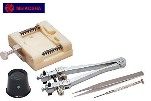 MKS 電池交換工具セット MKS77200