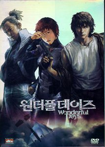: Wonderful Days Dc German 2003 AniMe DvdriP x264 iNternal-CiA