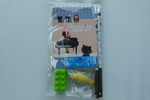 Party Bag Stationery Set - Black Cat Grand Piano Notebook with pencils,sharpener and Iwako Eraser