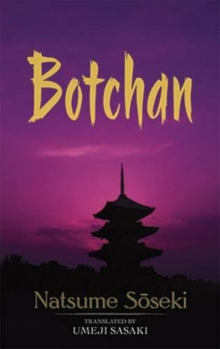 Botchan (Dover Books on Literature and Drama) ebook