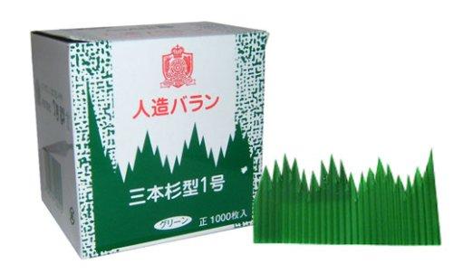 Sushi Grass Garnish 1000pcs BA 1 product image