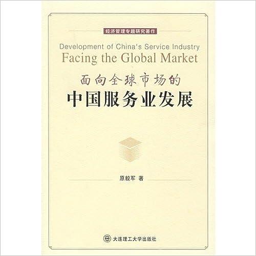 Téléchargement ebook gratuit pour ipadChina's service industry development for the global market en français PDF ePub MOBI 7561139217