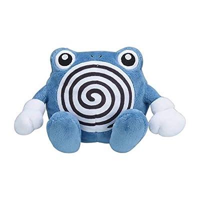 Pokémon Plush Sitting Cuties Poliwhirl: Toys & Games