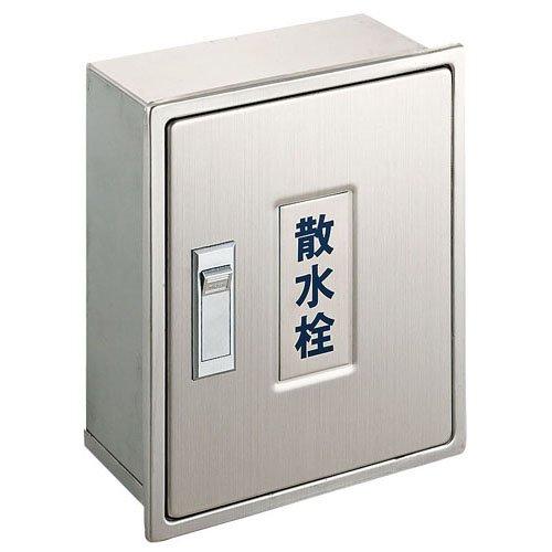 三栄水栓[SANEI] ガーデニング 散水栓ボックス 散水栓ボックス 【R81-1-235X190】 B00Q6E94SI