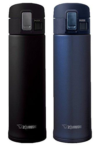 Zojirushi Set of 2 Stainless Mugs, KHE48 Black & KHE48 Smoky Blue, 16 oz
