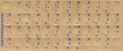Amazon in: Buy Aramedia Hindi Transparent Keyboard Stickers