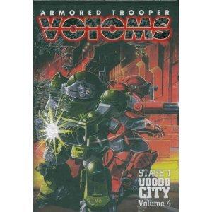 DVD : Armored Trooper Votoms - Uoodo City Volume 4