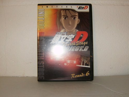 Initial D Fourth Stage Round 6