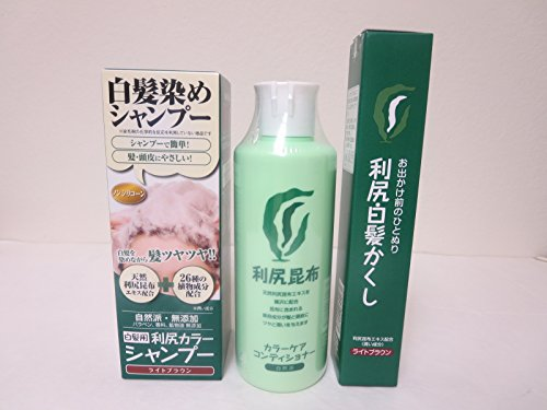 Rishiri Color Shampoo Light Brown (6.7fl Oz) + Color Stick Light Brown(0.7Oz)+ Color Conditioner(6.7fl Oz) Set by Rishiri