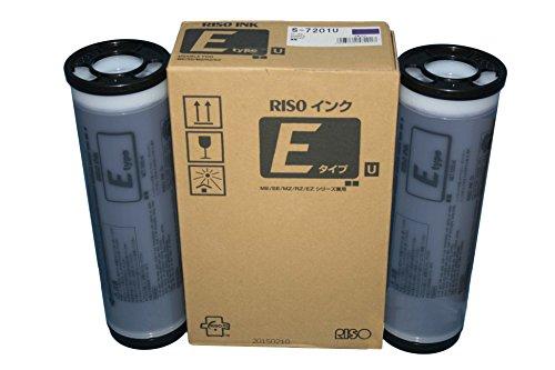 2 Riso S-7201 Purple Ink, for Risograph EZ, MZ, and RZ Series Duplicators ()