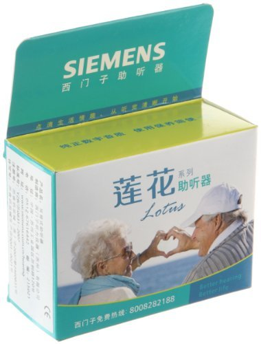 siemens-lotus-12p-high-performance-hearing-personal-sound-amplifier-automatic-microphone-noise-reduc