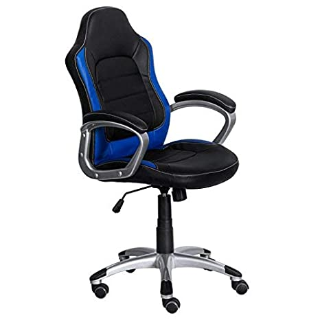 regalosMiguel - Sillas Gaming - Silla Rally: Amazon.es: Hogar