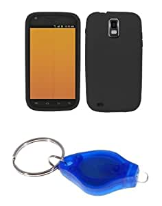 Premium Black Silicone Soft Skin Case Cover + Atom LED Keychain Light for Samsung Galaxy S II SGH - T989 (T-Mobile)