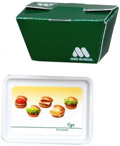 Licca Chan Mos Burger Accessory Set - Green Box