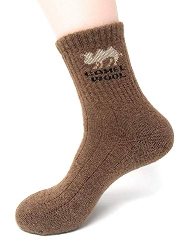 (Socks made from Mongolian camel wool. (X-Large))
