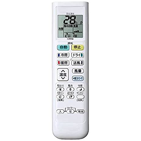Replacement Daikin Air Conditioner Remote Control Model Number (Part Number) ARC478A29 Japanese Version