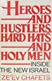 img - for Heroes and Hustlers, Hard Hats and Holy Men: Inside the New Israel book / textbook / text book