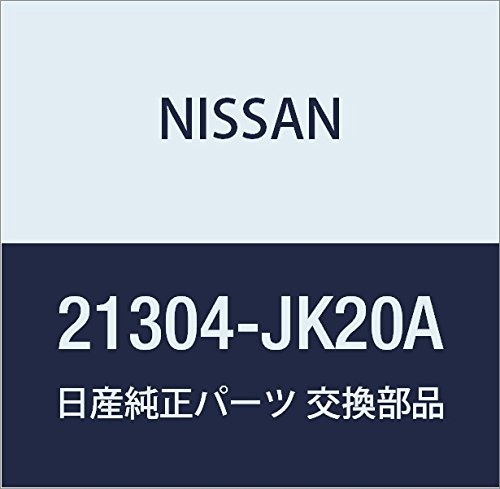 Nissan Gasket-oil Cool - Pan 200sx Oil Nissan