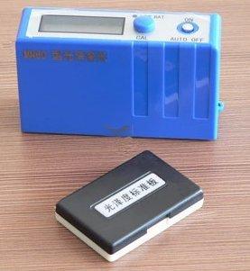 High Gloss Surface Gloss Meter Gauge Glossmeter 0~1999gs MN60-H