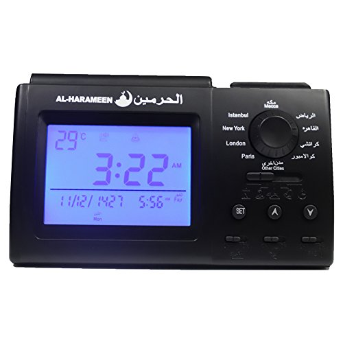 EQ Azan Clock Muslim Islamic Auto Azan Prayer Table Alarm Clock with Digital Times Reminder Prayers(Batteries Not Included) - Ramadan Gift (Digital Azan Clock)