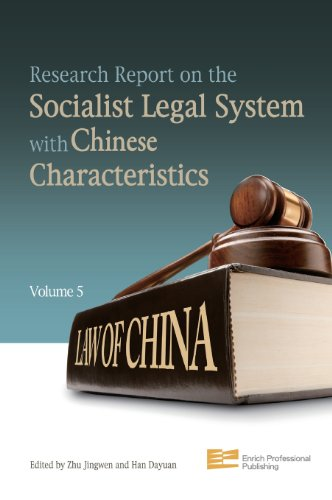 Chinese Legal System (Research Report On The Socialist Legal System With Chinese Characteristics (Volume 5))