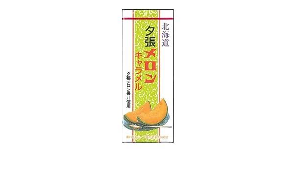 Sapporo Alimentos Gourmet Yubari mel?n piezas de caramelo X10 18 del grano: Amazon.es: Alimentación y bebidas