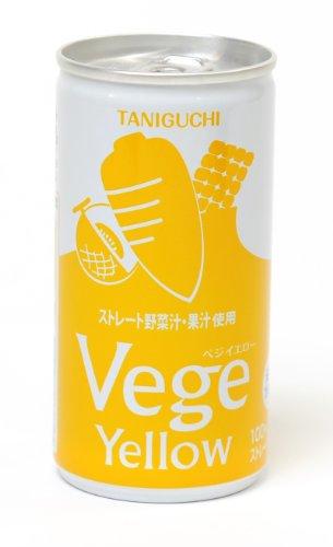 Taniguchi farm Vege Yellow (Veggie yellow) 190gX20 this by Taniguchi farm