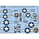 1/72 WW.II 米空軍 P-47D サンダーボルト 第368戦闘群 第395戦闘飛行隊