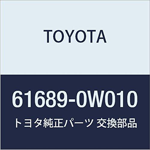 TOYOTA Genuine 61689-0W010 Seat Back Mounting Brace