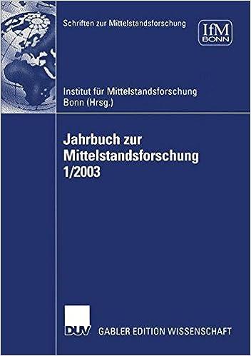 теоретические основы конструирования и технологии производства