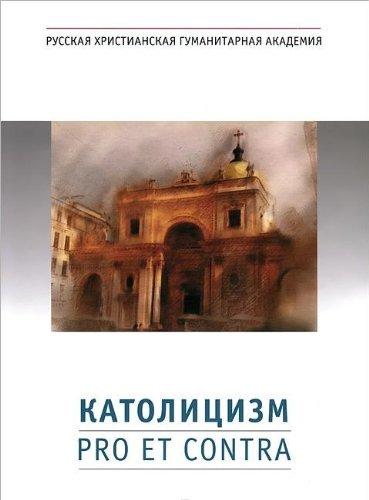 Aleksandr I: Pro et Contra: Lichnost' i Deianiia Aleksandra I v Otsenkakh Rossiiskikh Issledovatelei: Antologiia PDF