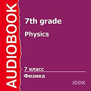 Physics for 7th Grade [Russian Edition] Audiobook