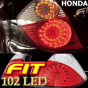 ステラファイブ LEDテールランプ GE系フィット レッドクリア HFRC-01 B00477TF4E