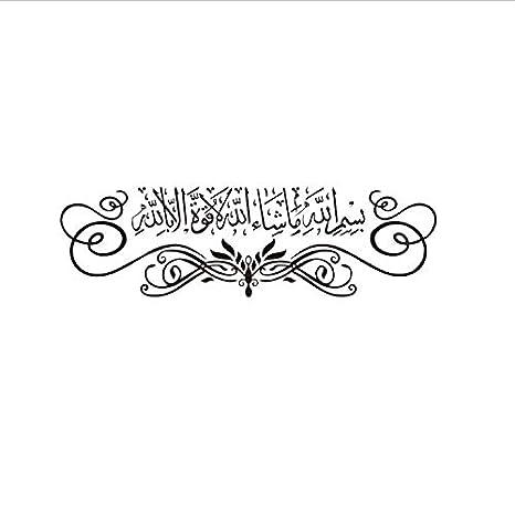 xiaodanhan Vinyl Art Caligrafía Islámica Etiqueta De La Pared ...
