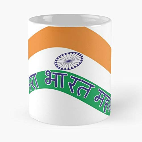 Amazon com: India Independence Day Indian Love - Coffee Mugs