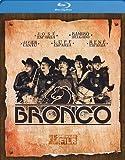 Bronco Primera Fila Blu Ray + CD