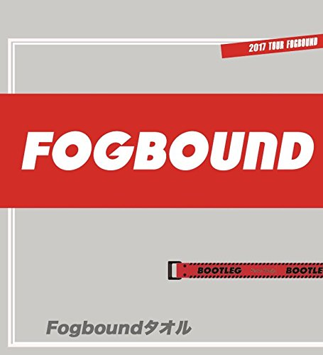 米津玄師 2017 TOUR Fogbound ライブ会場限定公式グッズ Fogboundタオル & FOGBOUNDラババン 2点セット 赤 RED BOOTLEG