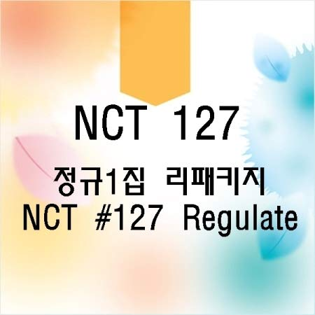 Price comparison product image NCT 127 [NCT 127 REGULATE] 1st Repackage Album RANDOM CD+POSTER+Photo Book+1p Photo Card+Tracking Number K-POP SEALED