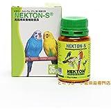 鳥類総合ビタミン剤 パピエC ネクトンS 35g 保存袋、乾燥剤、計量スプーン、使用説明書付き