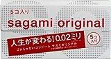 【まとめ買い】サガミオリジナル002 5P ×3個