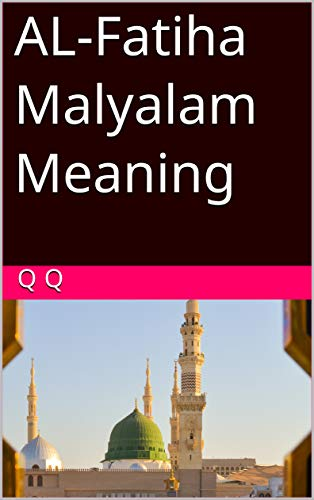Amazon com: AL-Fatiha Malyalam Meaning (quran Book 1