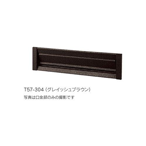 タマヤ 口金タイプ 一体型 T57-2B15 『郵便ポスト』  オリーブ B0711MR7PF 25631 本体カラー:オリーブ 本体カラー:オリーブ