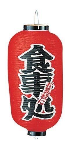 japanese restaur - 1