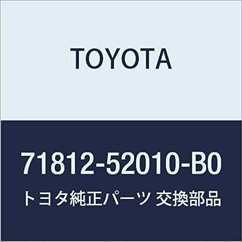 TOYOTA Genuine 71812-52010-B0 Seat Cushion Shield