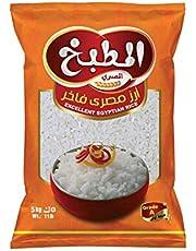Elmatbakh Egyptian Rice, 5 KG (White)