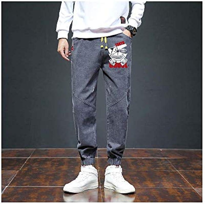 Spricen Jeanshosen Lounge Pants Hose Hosen Męskie Damska Jeans Anime Tokyo Ghoul Trousers with Pockets Casual Elastic Waist for Men Women Grau: Sport & Freizeit