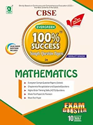 evergreen sample question papers for 100 success in mathematics for rh amazon in Describe a Mathematics Class Class 8 NCERT Mathematics
