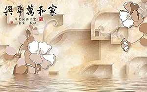 Print.ElMosekar Plastic Wallpaper280 centimeters x 300 centimeters , 2725612321111