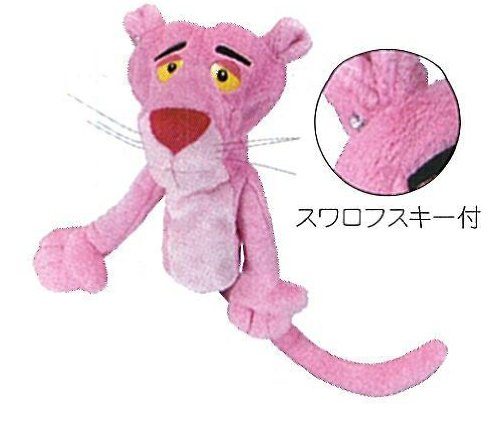 PINK PANTHER 460 cc Driver Headcover (JAPAN) (Pink Panther Club Cover)